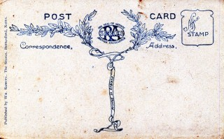 Reverse side of postcard with publication details on the left hand side: 'Published by Wm. Samuel, The Stores, Bottesford, Notts.,