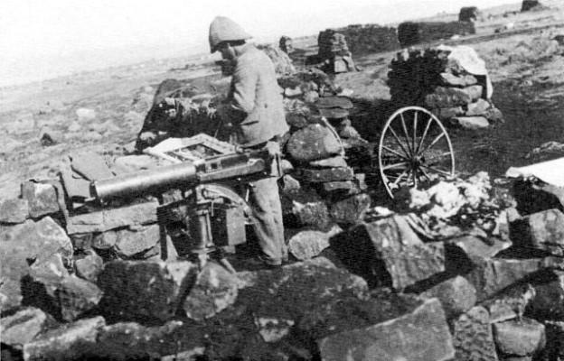 A Maxim Gun Emplacement, Boer War