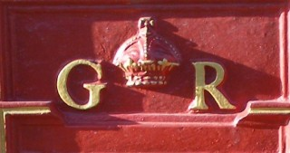 Normanton post box