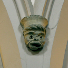 Another carved head ...
