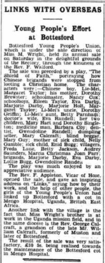 Article about fund raising for Mengo Hospital    Grantham Journal 27 July 1935