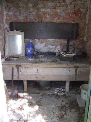 Toilet facilities.   Neil Fortey