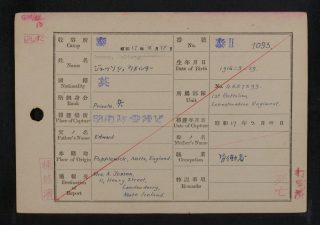 Japanese Prisoner-of-War record card for Pte Walter Jesson.